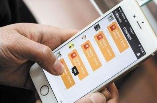 微信黑号解除红包被拦截限制的申诉方法