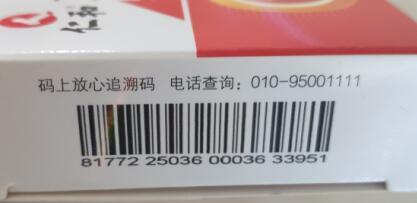 支付宝扫药盒码瓜分百万红包