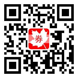 郑州银行登高祈福重阳有礼抽微信红包